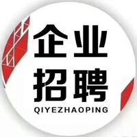 深圳市万泰电子有限公司