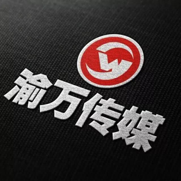 云南渝万文化传媒有限公司