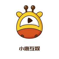 江蘇小鹿互娛信息技術有限公司