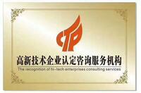 江苏智云领创信息咨询有限公司