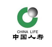 中国人寿股份有限公司北京分公司