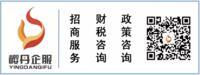上海櫻丹企業管理服務有限公司