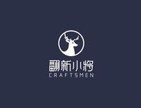 中山市上元邑和建筑装饰有限公司