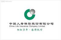 中国人寿保险股份有限公司qq红包群土豪群号市南开区支公司