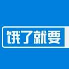 豪情尚武信息科技(苏州)有限公司