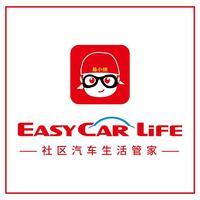 北京易车生活汽车服务连锁有限公司上海第一分公司