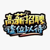 武汉楠枫企业管理咨询有限公司