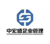 福建中宏盛企业管理有限公司
