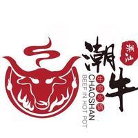 潮牛潮汕牛肉火锅店