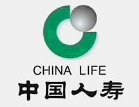 中国人寿保险公司天水分公司