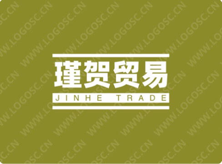 上海瑾贺贸易有限公司