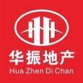 湛江市华振房地产有限公司金海湾分公司