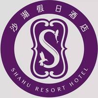新用户注册领红包的平台沙湖假日酒店