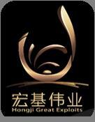 天津宏基伟业科技发展有限公司