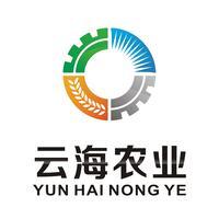 四川云海农业科技有限公司