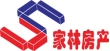 贵州家林房地产经纪有限公司