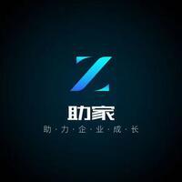 宁波助家企业信息咨询服务有限公司
