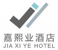 深圳市嘉熙业酒店管理有限责任公司