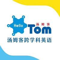 宁波市镇海汇众教育培训有限公司