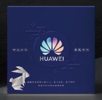 深圳颂悦餐饮服务有限公司