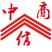 中商信国际信用管理有限公司