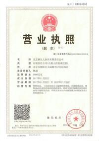 北京磨豆儿食品有限责任公司