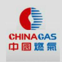 安國中燃宏潔能源發展有限公司