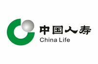 中国人寿保险有限公司