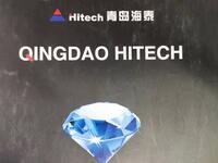 青岛海泰创盈仪器仪表有限公司