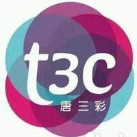 樊城区洋贝贝化妆品店