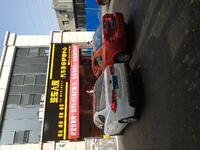 西安市临潼区斜口街办靓洁汽车美容服务中心