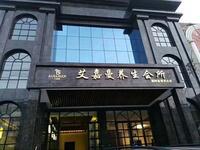 萊蕪市鋼城區艾嘉曼美容美體會所金鼎店