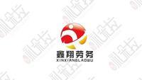 芜湖鑫翔劳务服务有限公司