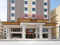 东莞市万瑞酒店有限公司