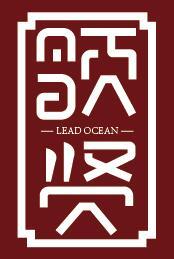 宁波领贤国际货运代理有限公司