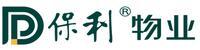 保利物业发展有限公司江苏分公司