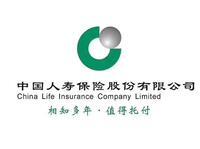 中国人寿保险股份有限公司成都市高新区支公司