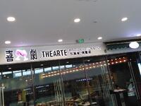 广州市花都区花城亨创美食店