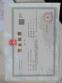 东营玖诺电子商务有限公司