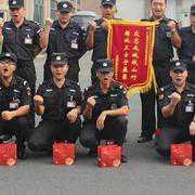 广东省精诚卫士保安服务有限公司