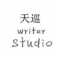 宁波天巡教育信息咨询有限公司