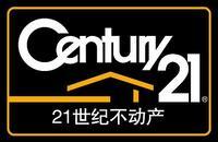 21世纪不动产家天下店