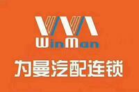 上海曼配实业有限公司