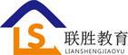 河南联胜教育科技有限公司