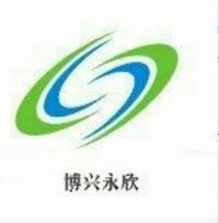 北京博兴永欣企业管理咨询有限公司