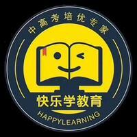 臺州市路橋華欣文化教育培訓學校有限公司