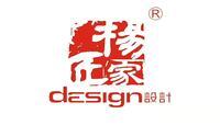 成都楊家匠裝飾工程有限公司珠海分公司