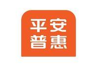 平安普惠信息服務有限公司淮安淮海東路分公司