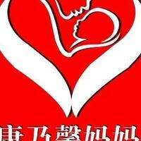 东莞康乃馨家庭服务有限公司