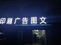 深圳市新呈艺数码科技有限公司